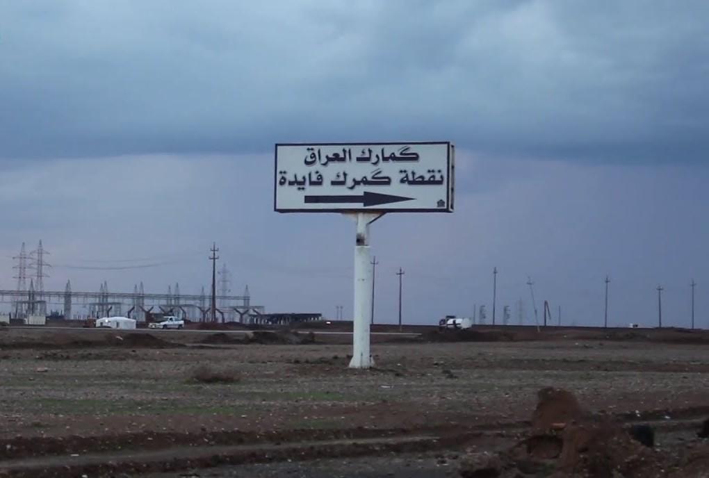 الدوبرداني: الاجراءات الكمركية بمنفذ فايدة ألغيت وبإمكان المواطنين نقل بضائعهم دون عراقيل