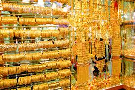 الذهب يستقر قبل قرار الفائدة الأميركية