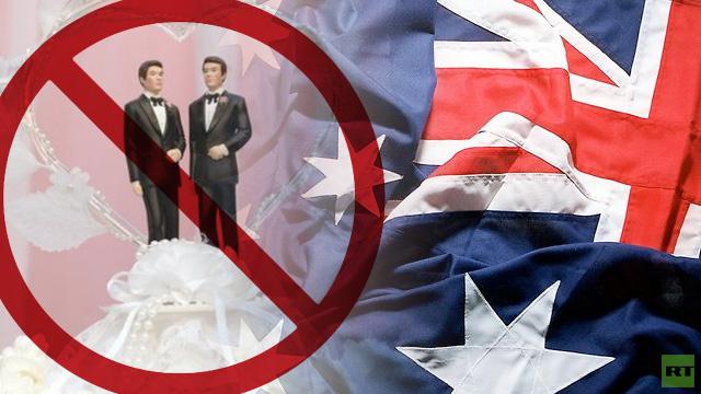 المحكمة الأسترالية العليا تلغي شرعية زواج المثليين