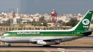 عاجل: هجوم صاروخي يستهدف مطار بغداد الدولي