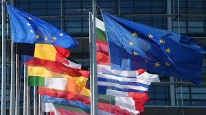 الاتحاد الأوروبيّ يعلن اتخاذ عدد من الخطوات لرفع اسم العراق من قائمة الدول عالية الخطورة