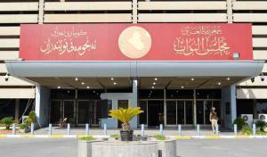 حمودي يترأس الجلسة الاعتيادية للبرلمان بحضور 181 نائبا