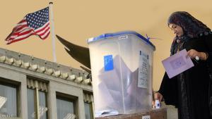 ما موقف الخارجية الامريكية من الانتخابات العراقية المقبلة؟