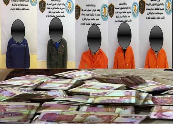 القبض على عصابة سطو مسلح شمال غربي بغداد