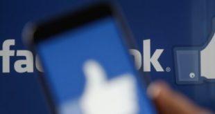 تليجراف: فيس بوك يقترح على المستخدمين أصدقاء متطرفين وإرهابيين