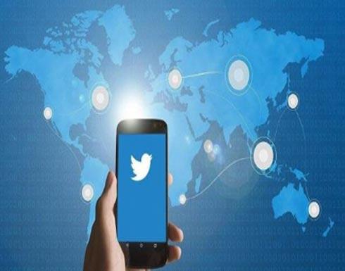 """""""تويتر"""" يضيف خاصية طال انتظارها"""