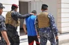 """القبض على مسافر عراقي بحوزته نصف كيلو غرام من مادة """"الحشيشة"""""""