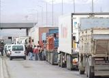 activation of tariff and legal protection of the domestic product will enter Iraq for world trade