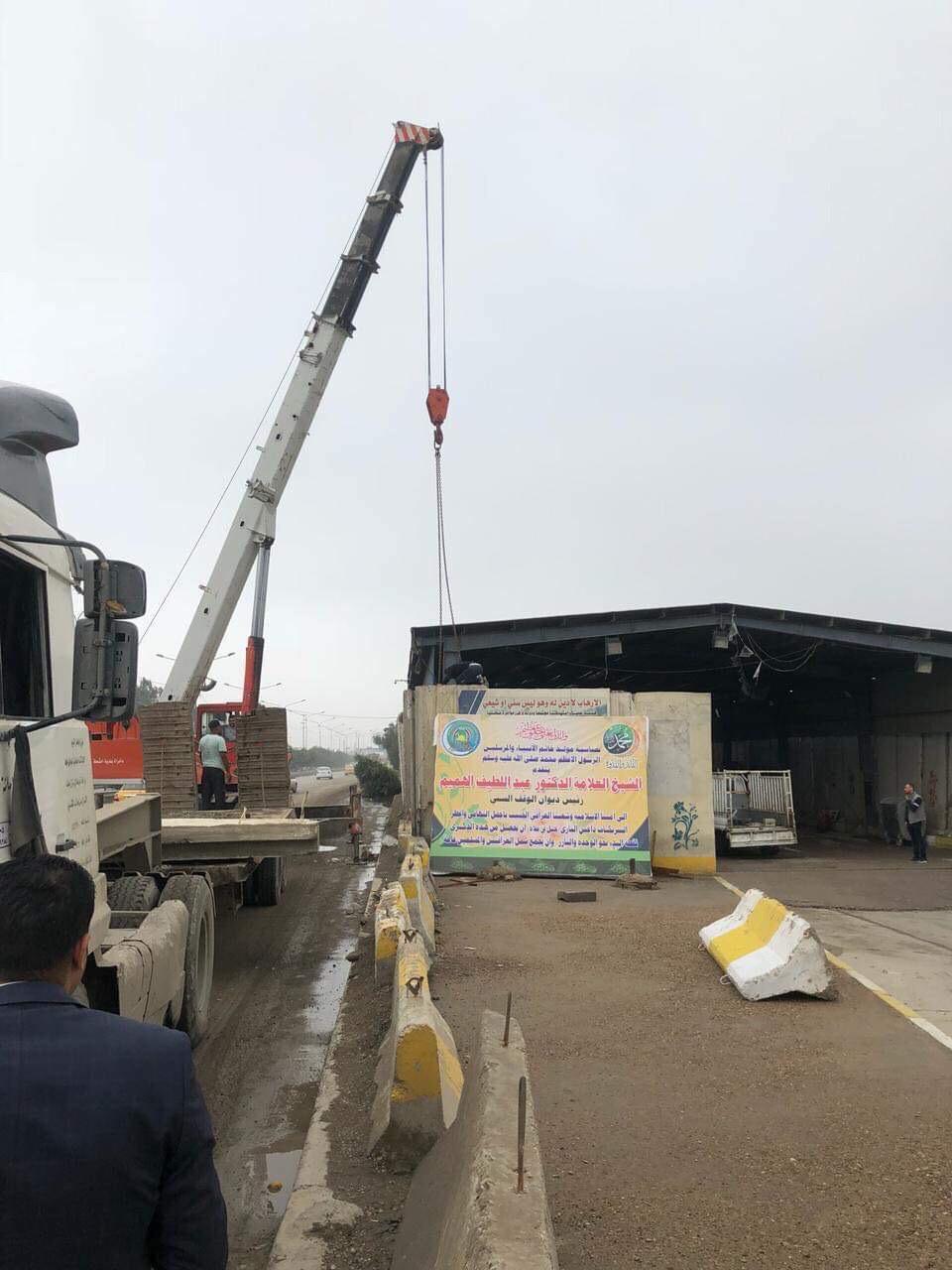 امانة بغداد تفتتح الطريق الخدمي المحاذي للطريق السريع من جانب مدينة الشعلة
