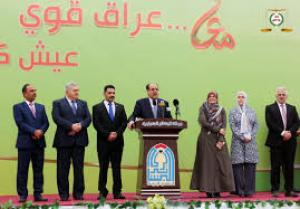 المالكي: العراق لا يزال ضمن ساحات الصراع القائمة بين المتخاصمين الدوليين والإقليميين