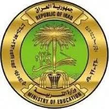 التربية تطلق 842 وظيفة جديدة لسد النقص في محافظة القادسية