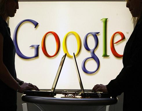 انتبه: غوغل تسمح في تقنية متوقعة لها بتجسس مديرك على أمورك الخاصة