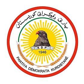 مصدر مطلع : 12 مسؤول جديد في الحزب الديمقراطي الكردستاني بمحافظة حلبجة