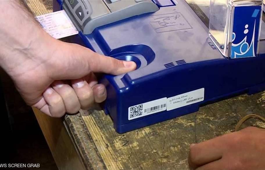 المفوضية تكشف عن وجود خلل في أجهزة التصويت الالكترونية في اقليم كردستان