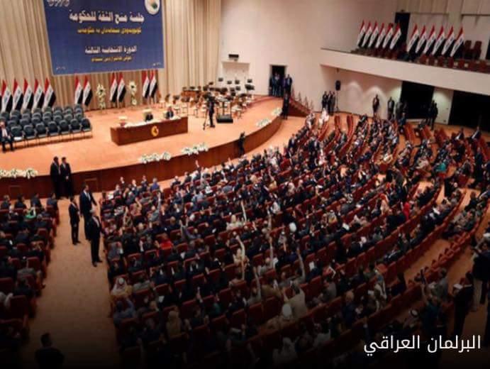 اكثر من 250 مصوتا انتهوا من عملية التصويت السري في البرلمان