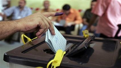 الكشف عن نسب أولية من نتائج التصويت العام على الانتخابات البرلمانية