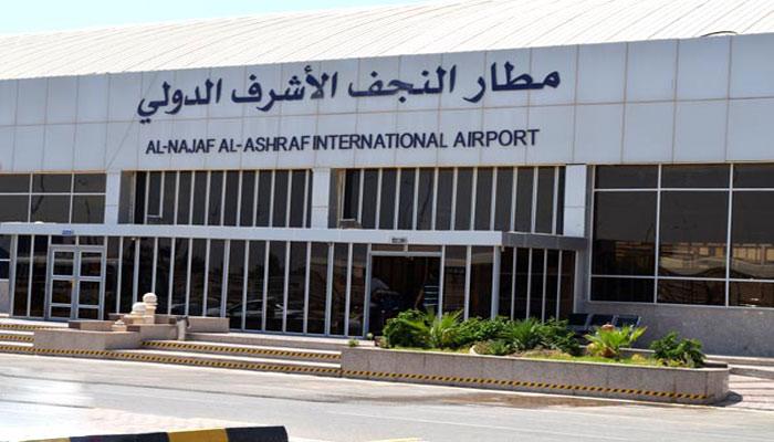"""كشف محاولات تبذلها جهات """"تسيطر"""" على مطار النجف الدولي لاحالته على شركة إماراتية"""