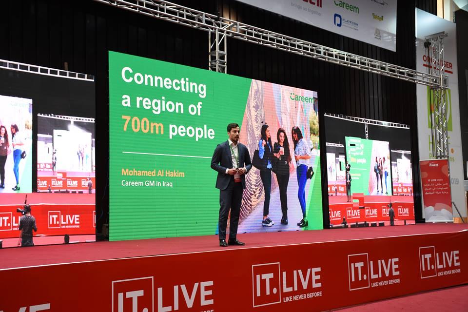 """""""كريم"""" تشارك في مؤتمر IT Live 2019 في بغداد"""