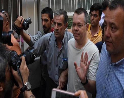 القس الأميركي المحتجز بتركيا يناشد المحكمة إطلاق سراحه