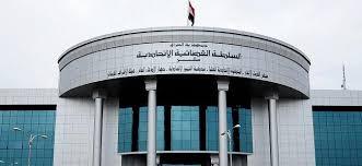 بقرار قضائي: السجن 10 سنوات لمن يروج لشائعات داعش عبر وسائل التواصل