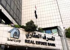 Secretariat of the Council of Ministers headed up the banks capital real estate