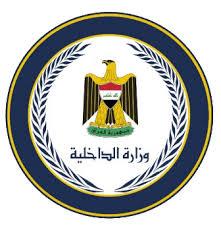 القبض على ضابط ينقل عوائل الإرهابيين من نينوى إلى صلاح الدين