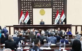 البرلمان يصوت على أسماء المرشحين لعضوية اللجنة التحقيقية بخصوص أحداث قضاء الطوز