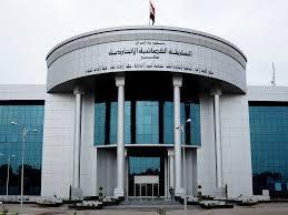 الزوبعي : المحكمة الاتحادية معطلة ونتائج الانتخابات تتوقف على مصادقتها