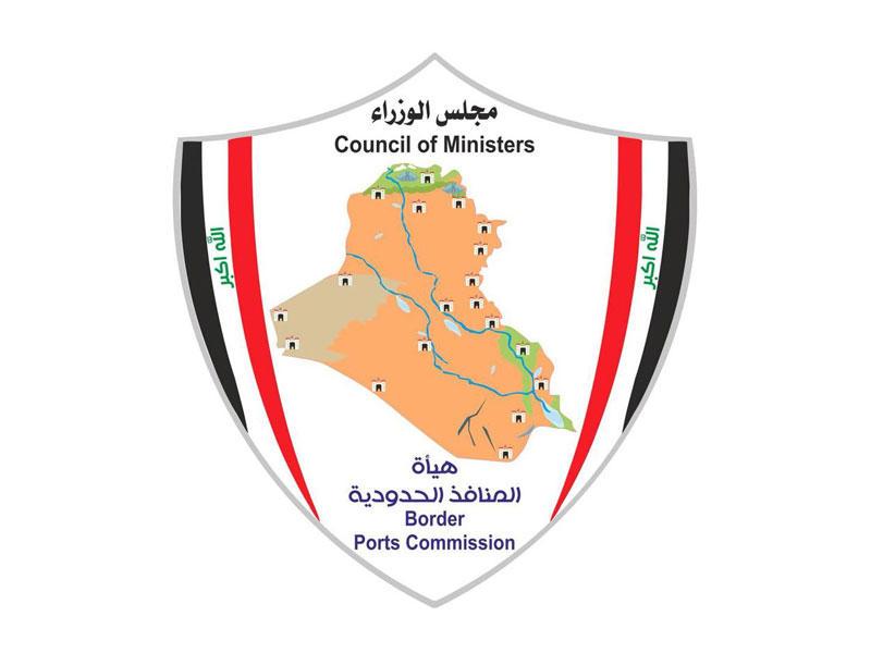 ضبط اجهزة مختبرية تم التلاعب بوثائق الشحن وتغير جهة المستورد في مطار بغداد الدولي