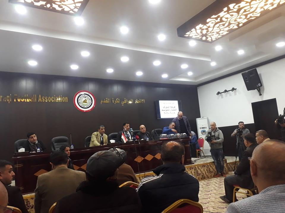 قرعة متوازنة للدوري العراقي الممتاز لكرة القدم