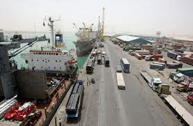 customs tariff law in Iraq