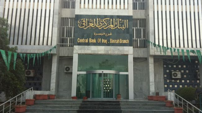 Finance Committee criticized the Central Bank is demanding to cancel the auction currency