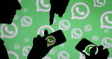 مخاوف من ميزة غلق الرسائل الصوتية الجديدة بتطبيق واتس آب على أندرويد