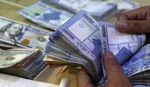 انهيار جديد لليرة اللبنانية مقابل الدولار