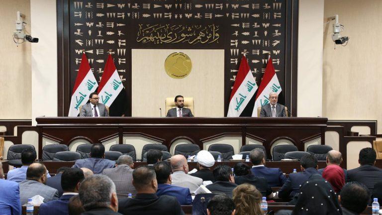 حراك سياسي لتعديل الدستور العراقي