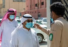 السعودية تسجل 29 حالة وفاة و455 إصابة جديدة بكورونا