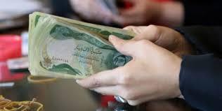 الرافدين يبدء بصرف رواتب المتقاعدين المدنيين لوجبة اب الجاري