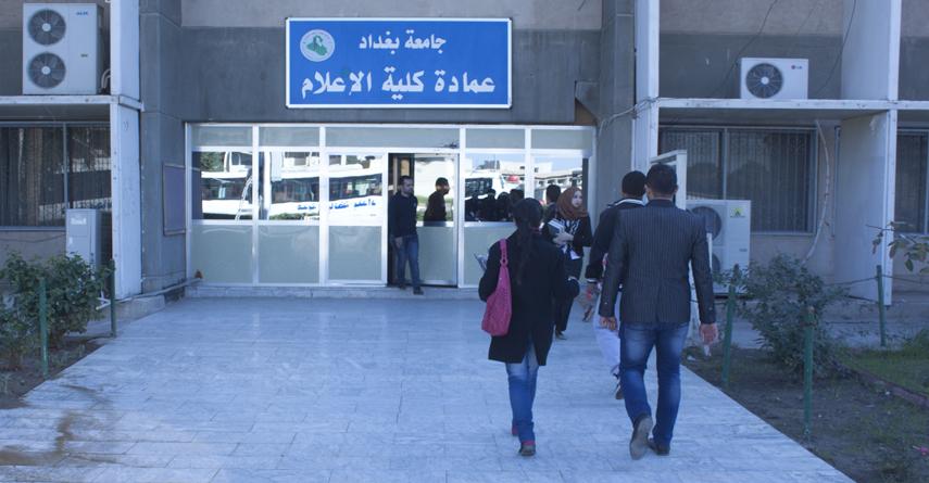 اللامي يطالب الحكومة بتخصيص وظائف لخريجي كليات الاعلام في كل عام