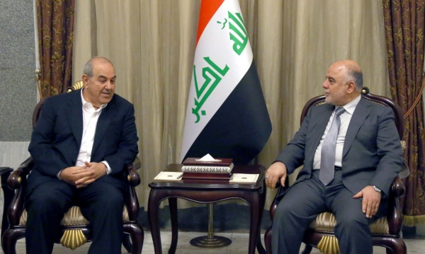 Allawi Ervs Abadi work with the issue of national reconciliation