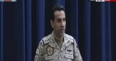 التحالف العربى: استهداف الحوثيين للمناطق الحيوية بالسعودية لن يمر دون حساب