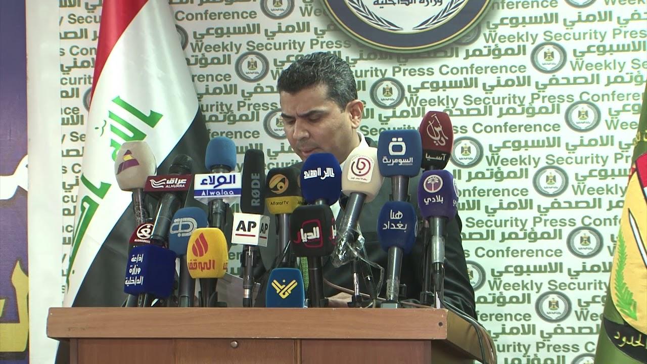 الداخلية تنفي وقوع تفجيرات في جميلة والطالبية شرقي بغداد
