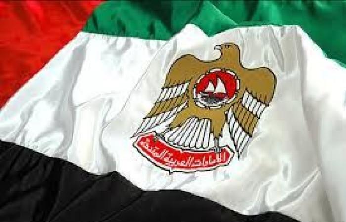 الامارات تنعي سفيرها في أفغانستان الذي توفي على اثر اصابته في تفجير ارهابي