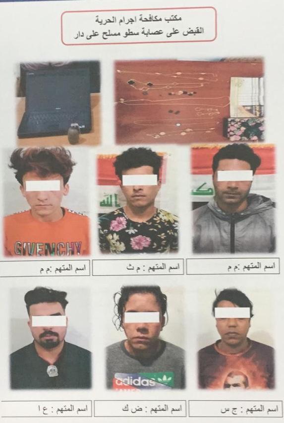 اعتقال عصابة للسطو المسلح في بغداد ومكافحة الاجرام تعرض صورهم  ..  شاهد