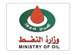 النفط: تأجيل تقديم عطاءات شركات جولات التراخيص الى 25 نيسان
