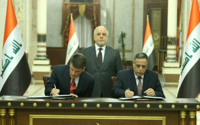 """Parliament """"breaks"""" Abadi's contract with US General Electric Image"""