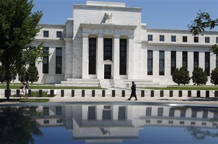 المركزي الامريكي يرفع معدل الفائدة الرئيسة