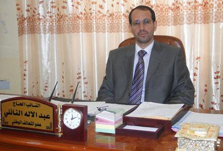 عبد الاله النائلي رئيساً للجنة الشهداء والضحايا والسجناء السياسيين في البرلمان