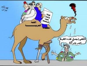 القمم العربية...مواجهة وتحديات متصاعدة