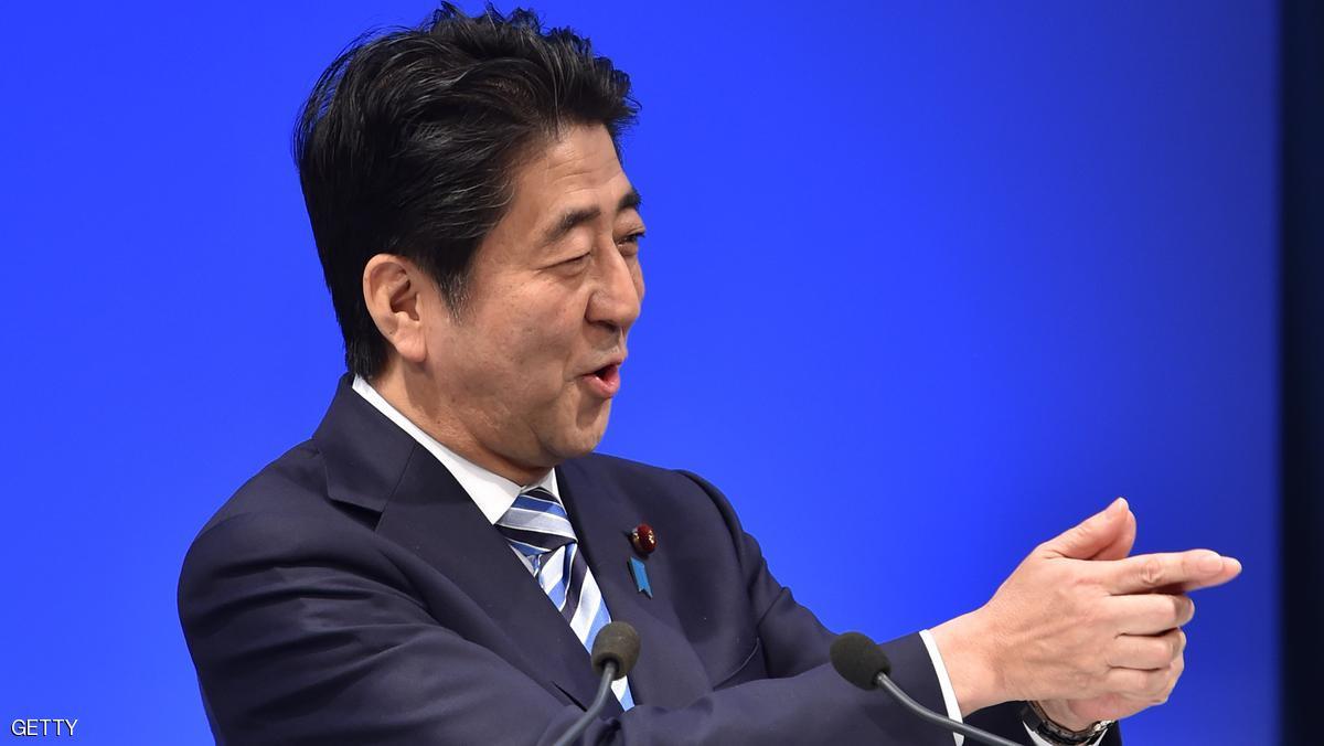 آبي يحقق فوزا مدويا في انتخابات اليابان