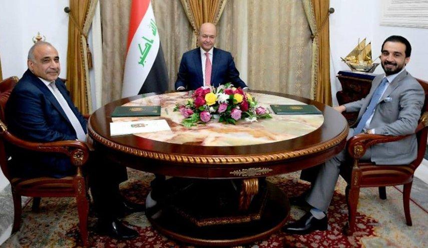 الرئاسات الثلاث تعقد اجتماعا في قصر السلام